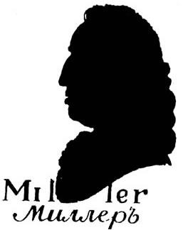 Рис.4. Профильный портрет Г.Ф.Миллера (По: БородаевВ.Б., Контев А.В. Уистоков истории Барнаула. Барнаул, 2000, Рис.22).