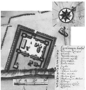 Рис.6. Фрагмент плана Бийской крепости 1748г. АГКМ НВФ №388.