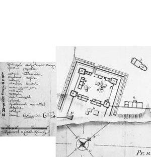 Рис.7. Фрагмент плана Бийской крепости 1750г. АГКМ НВФ №389.
