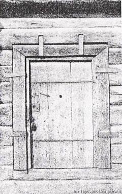 Рис.12. Дверь водну избашен Якутского острога.