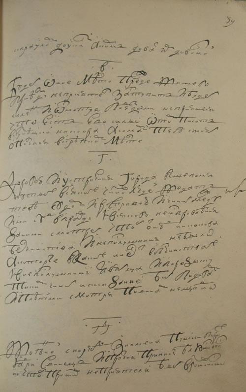 Наказная память Ивану Максюкову остроительстве крепости вустье Бии иКатуни.