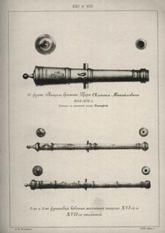 Рис.2. Пушки XVIIв.