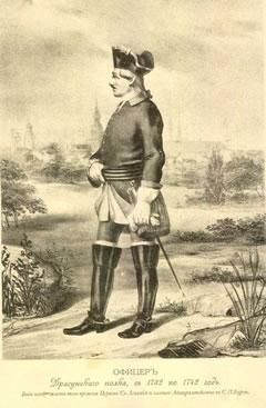 Рис.12. Офицер драгунского полка. 1732-1742.